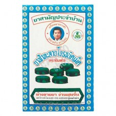 Pills for cough Fa Talai Jon. 75 capsules, Thailand