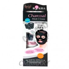 Mask face cream with charcoal 130 ml