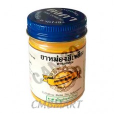 Thai yellow balm 50 gr