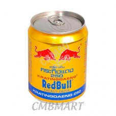 Red bull can 250 ml