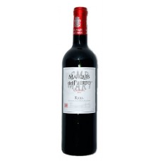 "Red Wine ""Marques Del Puerto"" 0.75 L 2014year. Rioja"