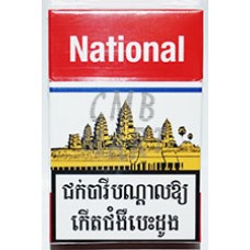 National cigarettes 1 pack