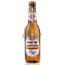 """Cambodia"" beer 330ml Pint Bottle"