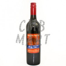 KANGAROO RESERVE CABERNET GRENACHE Red wine 0.75 L