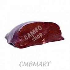 Beef liver 0.5 kg