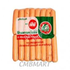 Sausages Thailand 1 kg halal
