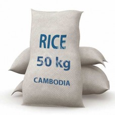 Rice medium quality. 50kg