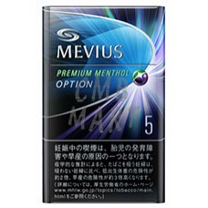 """MILD SEVEN OPTION"" / ""MEVIUS OPTION"" cigarettes 200/20"