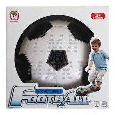Football flying disk Hover Ball