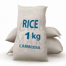 Rice medium quality. 1kg