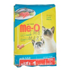 Me-O Tuna Cat Food. 1 kg.