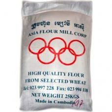 Wheat flour Cambodia 1 bag 25 kg
