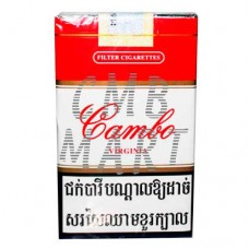 Cambo King Size Cigarettes