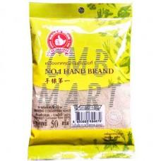Ground Coriander Root Powder 50g
