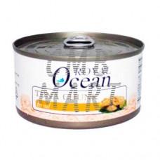 Royal Ocean Tuna Chunk In Oil 185 gm