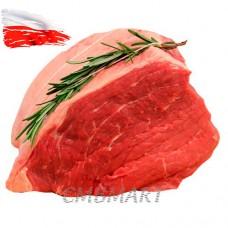 Beef. SILVERSIDE 0,5 kg