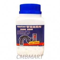 Means for cleaning pipes, from blockages. 270 g