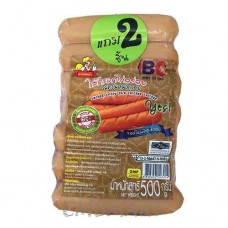 Smoked chicken sausages BSf, 500 gr
