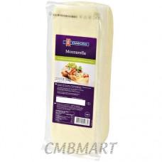 Emborg Mozzarella Cheese. 250g
