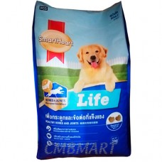 Smart Heart puppy dog food. 3 kg