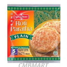 Roti Paratha Plain S/H 325gm