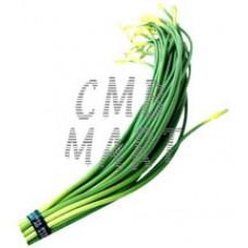 Garlic arrow.