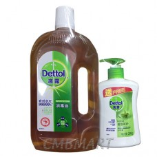 Dettol Antiseptic disinfectant 200+750 ml