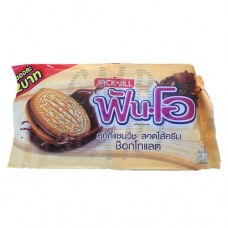 Funo sandwich cookies with chocolate cream 365 g