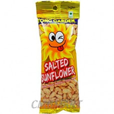 Sunflower seeds peeled salted 30 gr