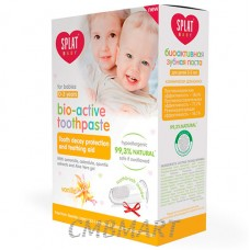Toothpaste BABY VANILLA 0-3 years 40ml