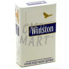 WINSTON LIGHT King Size Cigarettes